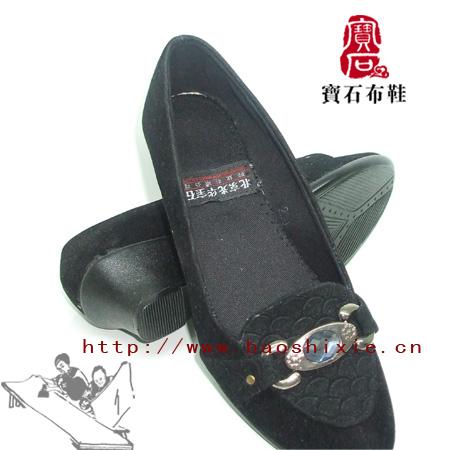 品牌: 宝石 产地: 北京